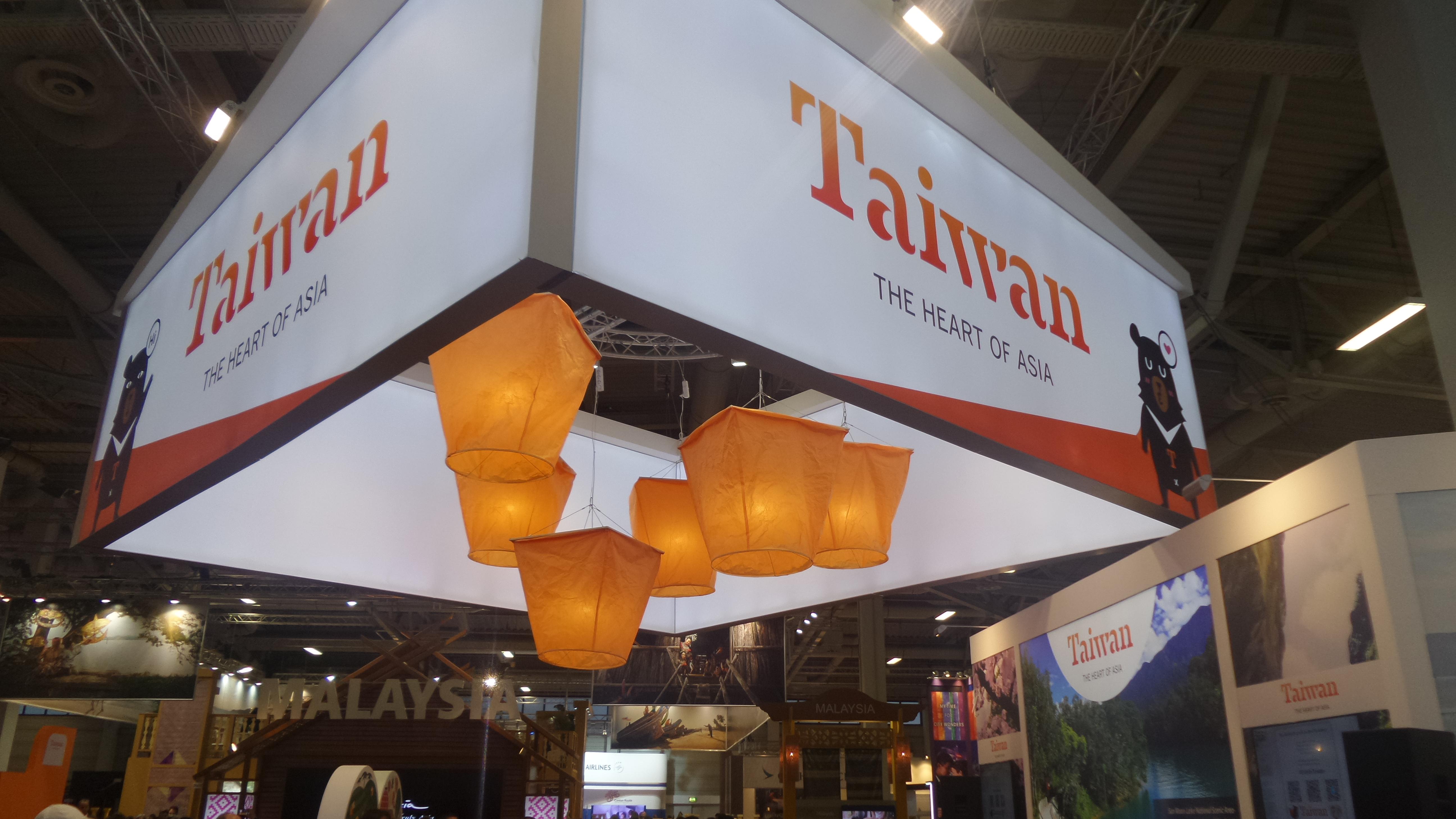 Taiwan Republik auf der ITB Berlin