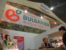 Ein Stand auf der Internationalen Grünen Woche 2018 in der Halle des Partnerlandes Bulgarien.