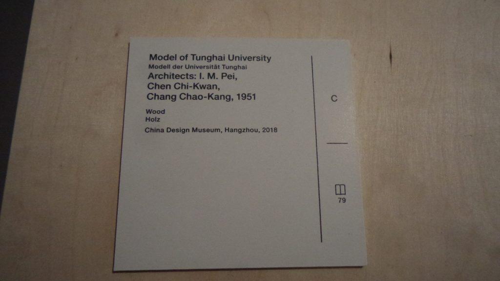 Schild zurm Architekturmodell von Pei et al. in der Ausstellung bauhaus imaginista