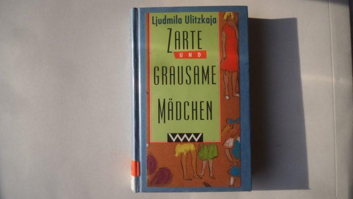 Bibliotheksbuch von Ludmilla Ulizkaja