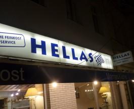 """Griechische Feinkost. Die zweite Hellas-Filmbox bringt griechische Filme für """"Feinschmecker"""" nach Berlin"""