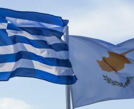 Griechisches Filmfestival in Berlin mit Hommàge an das Neue Zyprische Kino